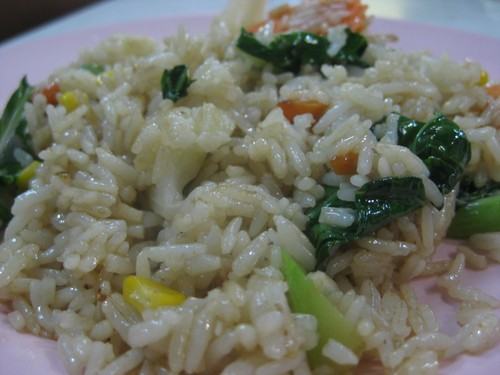 veg_fried_rice_at_rern_thai_restaurant
