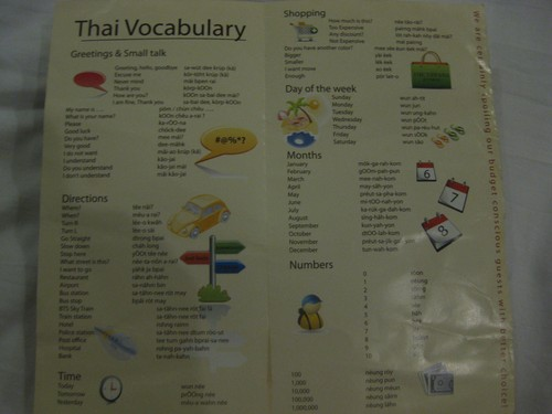 Thai_vocabulary_from_Just_Beds