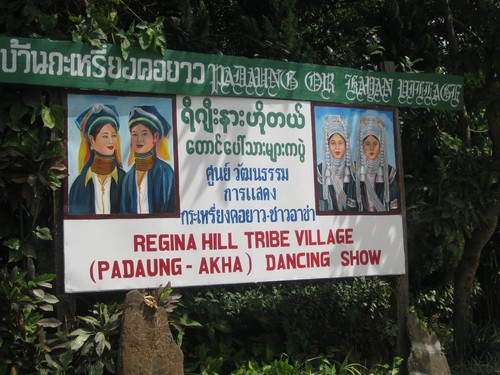 Regina_Hill_Tribal_Village_sign